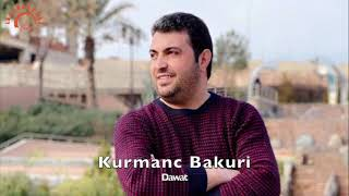 Kurmanc Bakuri - Dawat 2021