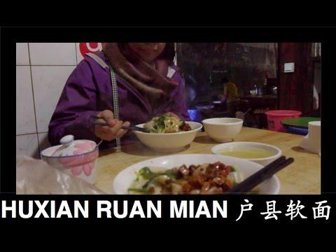 Street Food (China) Epi 8.12 - Huxian Noodles (户县软面)