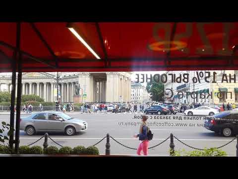 Saint Petersburg, tomando café frente a Iglesia de Kazam
