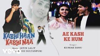 ae kash ke hum official audio song kabhi haan kabhi naa jatin lalit