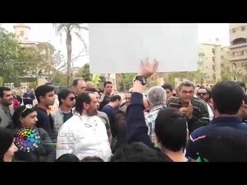 دوت مصر   وقفة احتجاجية لسكان دريم لاند ضد تساهل الإدارة مع مالك