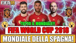 TUTTO IL MONDIALE DELLA SPAGNA IN UN UNICO VIDEO!! FIFA WORLD CUP 2018 #6 [By Giuse360]