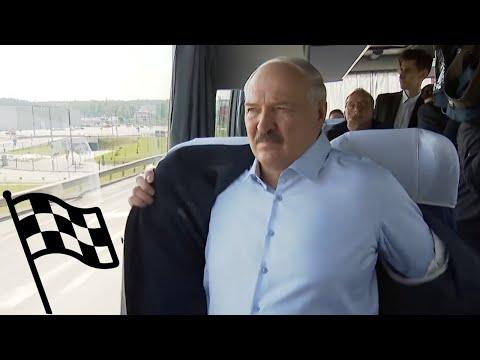 Последний год для Лукашенко. Ну и новости! #57