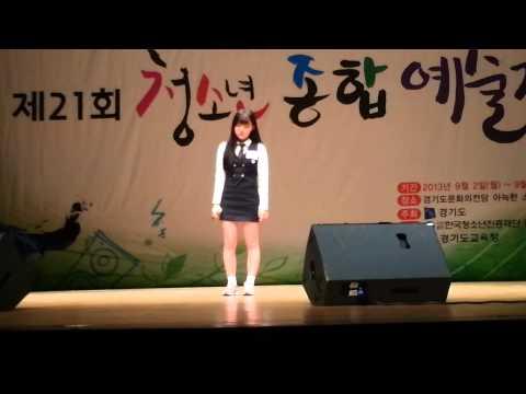 경기도예술제우수상 '그때 난 사는거야'-박지원