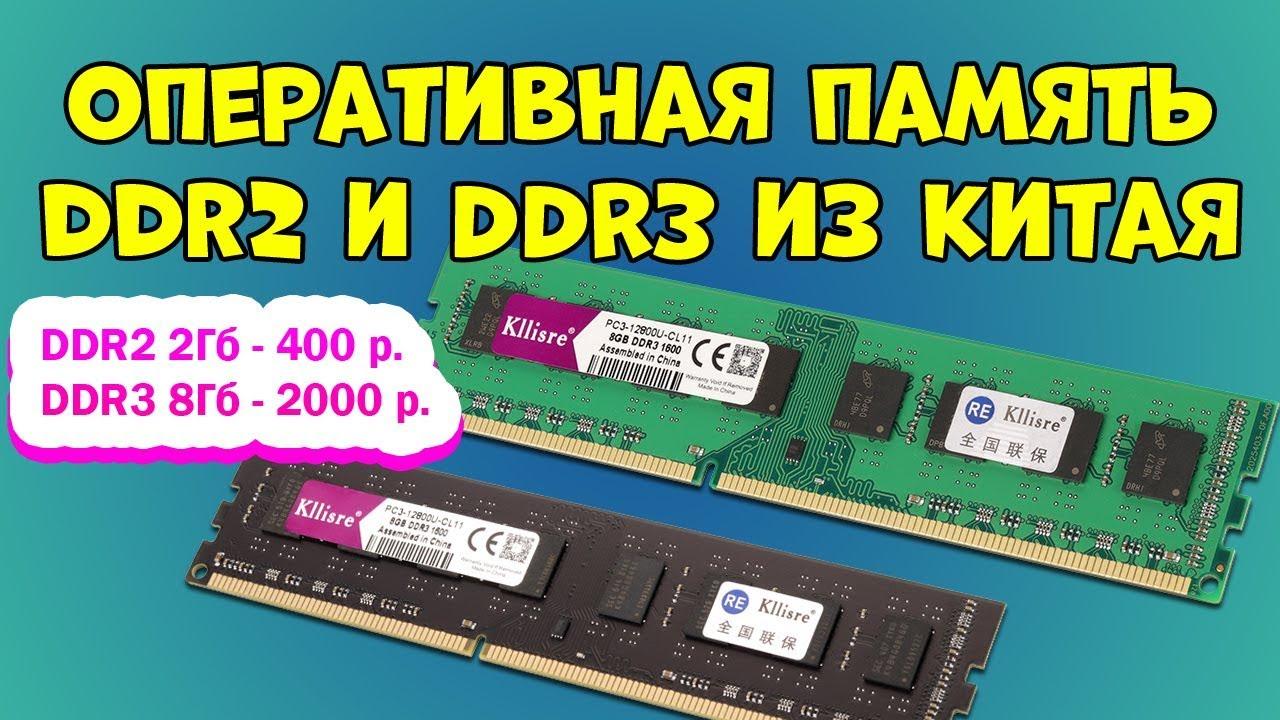 ОПЕРАТИВНАЯ ПАМЯТЬ - G.Skill Ripjaws X DDR3 1600 PC3-12800 8GB .
