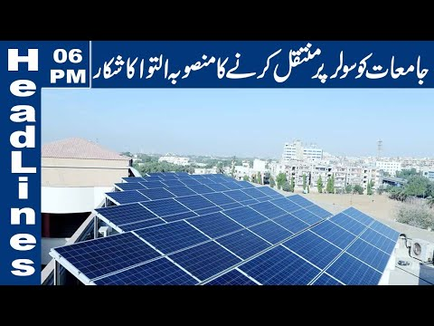 Lahore News HD - 06 PM Headlines - 15 April 2021