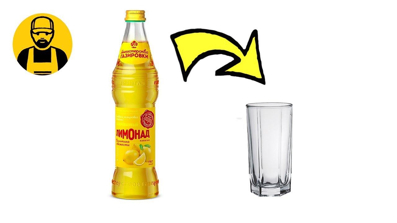 Как из стеклянной бутылки сделать стакан фото 803