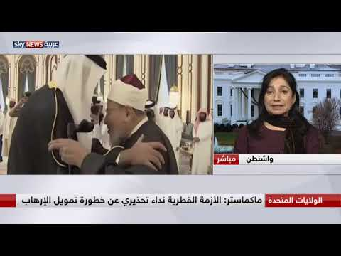 جينيف عبده: إدارة ترامب أكثر عدائية تجاه إيران  - نشر قبل 6 ساعة