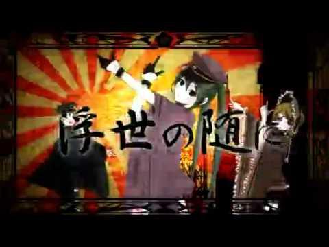 [初音ミク]千本桜[オリジナルPV] , YouTube