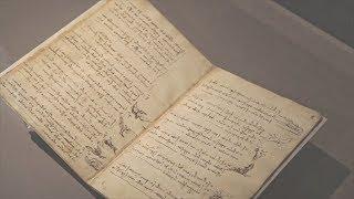 «Лестерский кодекс» Да Винчи на выставке во Флоренции
