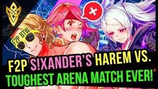 Summer Xander's Harem vs. F2P Toughest Arena Match Ever! | Fire Emblem Heroes