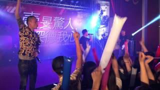 105/05/06 德明校園演唱會 玖壹壹-嘻哈庄腳情