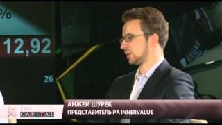 Рынки ВФБ  Их целесообразность и требования к эмитентам(, 2014-11-06T12:06:34.000Z)