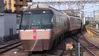 【小田急】EXEほか - 藤沢駅