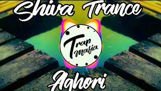 Aghori  (Psychedelic_Shiva_Trance_Mix) Vibe Machine by Trap Mafia