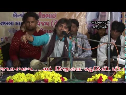 Kamlesh Barot - Bhanpura Jambugoda Gujarati lok dayro 1