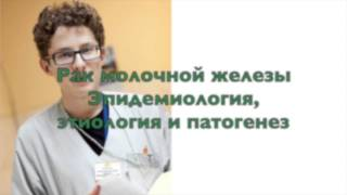 Первый Симпозиум ветеринарных онкологов(, 2015-07-27T09:28:44.000Z)