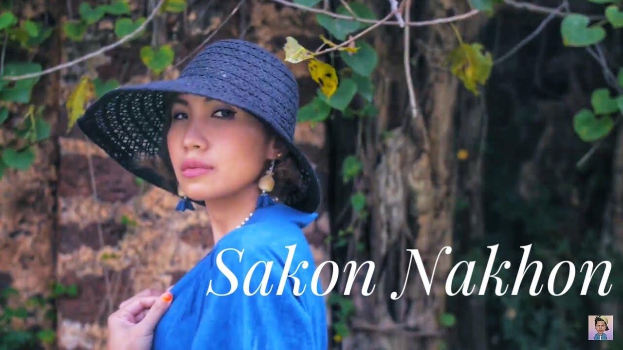 Dirne Changwat Sakon Nakhon