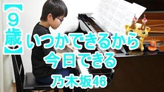 チャンネル名『ぴーあおチャンネル』に変えました(*'ω'*) ☆サブチャンネ...
