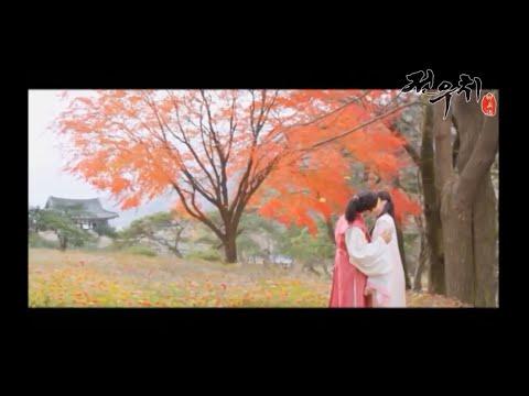 [Vietsub + Kara] I Love You - Jo Sung Mo (Jeon Woo Chi OST)