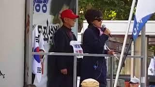 정미홍 10-14 종로5가역 연설 :  대통령 구속연장 판사, 임종석 두려웠나?