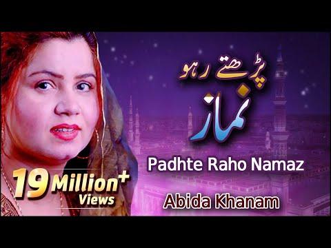 Abida Khanam | Padhte Raho Namaz | Abida Khanam Beautiful Kalaam | Abida Khanam Soulful Voice