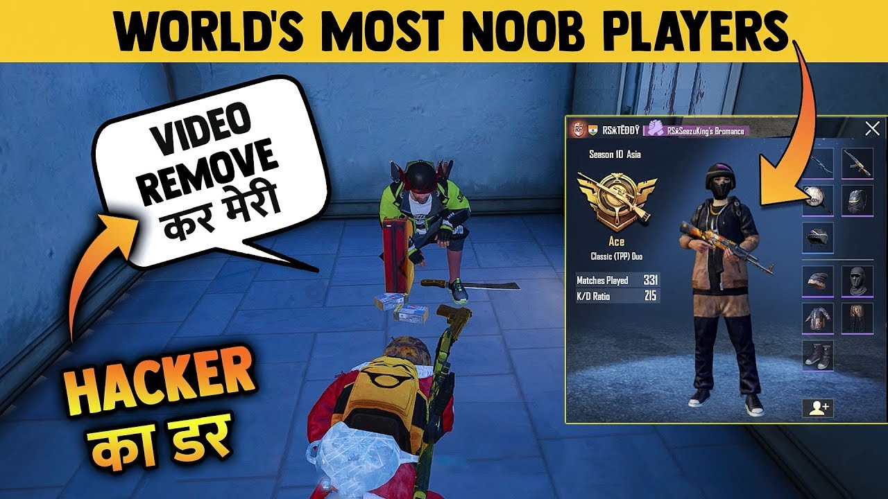 HACKER का ऐसा डर नहीं देखा होगा - PUBG Mobile Best Definition of A NOOB Player - BandookBaaZ