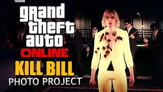 GTA Online - Kill Bill Photo Project