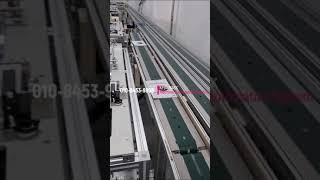 KF94 마스크 기계 & 포장기계 자동화 시스템
