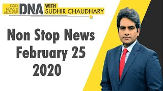 DNA: Non Stop News, February 25, 2020   Sudhir Chaudhary   DNA ZEE NEWS