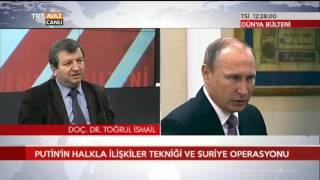 Rusya'da Türkiye Algısı ve Rus Televizyonlarındaki Bakış Açısı - Dünya Bülteni - TRT Avaz