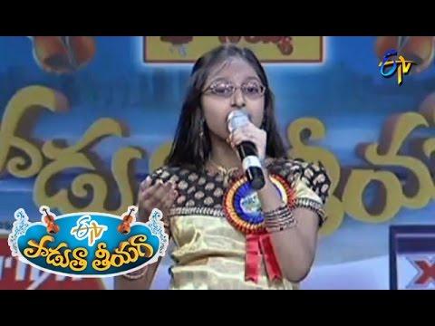 Mella Mellaga Challa Challaga Song - Sneha Performance in ETV Padutha Theeyaga - USA - ETV Telugu