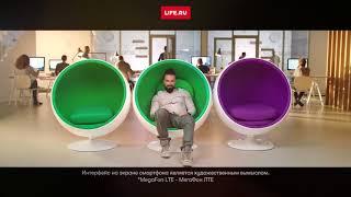 «МегаФон» обновил позиционирование бренда