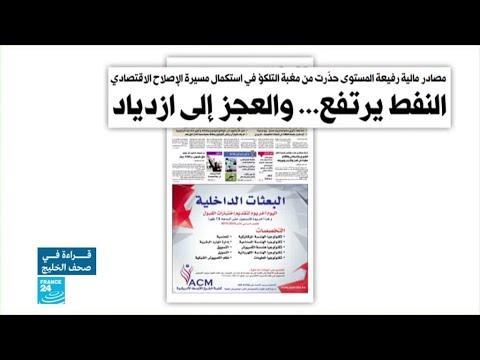 السعودية: احتفالات بقيادة المرأة.. بانضباط  - نشر قبل 27 دقيقة