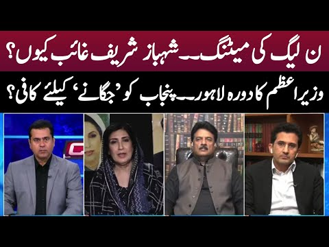 Clash with Imran Khan - Tuesday 26th October 2021