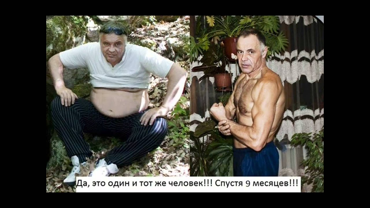 похудеть на 8 10 кг за месяц