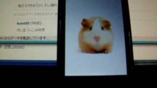 iPhone3GSにインストールしたSmackTalkでクールポコをしゃべらせてみま...