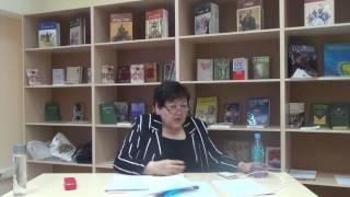 Технология обучения аудированию, говорению, письму и чтению на занятиях казахского языка. Часть 2