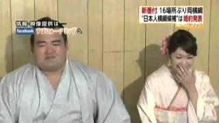日馬富士の昇進により、大相撲九州場所で16場所ぶりに東西横綱がそろい...