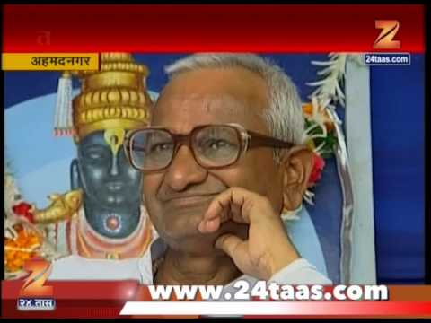 Ahmednagar Anna Hajare Reacted on Tukaram Mundhe Transfer