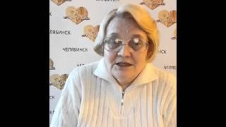 Фишерова Людмила, г. Челябинск, Mon Platin (Мон Платин) отзывы(, 2013-11-17T17:34:25.000Z)