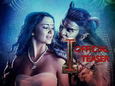 [Official] 'I' Teaser (Tamil) w/ Subtitles | Aascar Film | Shankar, Chiyaan Vikram, Amy Jackson