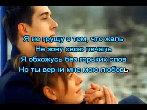 Влад и Вера. Новый клип из сериала Верни мою любовь)))