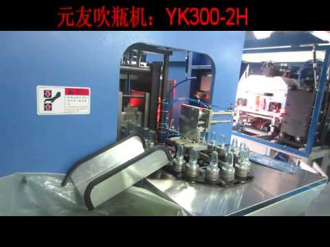 Taizhou huangyan YK300-2H Manual blow molding machine/  hand preform automatic machine