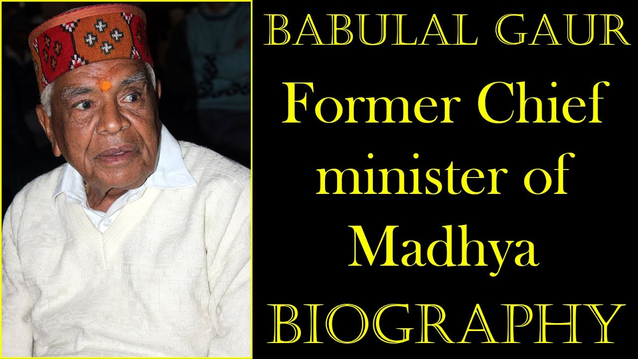 Babulal Gaur Biography 2019