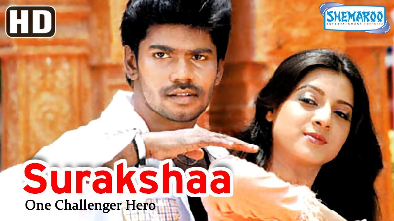 Best Hindi Dubbed Movie - Surakshaa - One Challenger Hero (HD) Vijay | Chiranjeevi | Keerthi Chawala