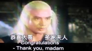 Tian Chan Bian movie