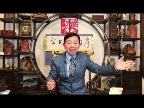 黄河边播报:用铁的事实揭开郭文贵讹共、诈共、骗共、媚共的嘴脸。去年8月突反CCP背后的真相!