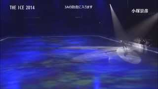 小塚崇彦選手の2014-15SP Evaristo Carriegoをじっくり観る動画です。 ...