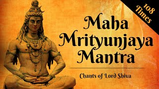 Powerful Lord Shiva MahaMrityunjaya Mantra 108 Times   महामृत्युंजय मंत्र   Om Try-Ambakam Yajaamahe